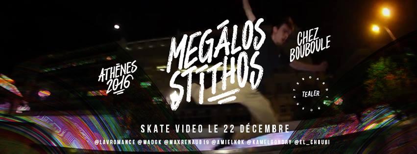 Avp Megalos Tithos - Tealer Skateboarding