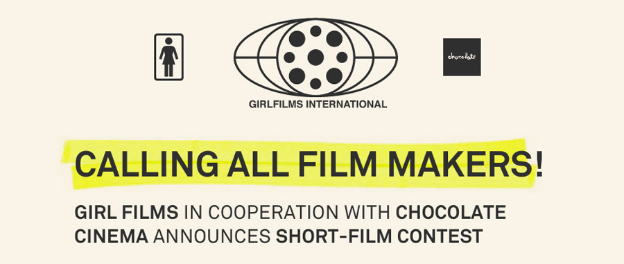short film contest girl films chocolate cinema