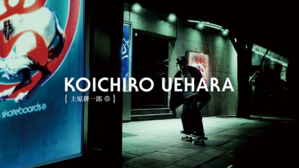 koichiro uehara evisen skateboards video part